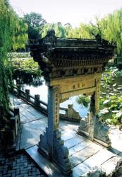 【原创】七律-北京颐和园   - 乐天雅士 - 知名书法家--陶其骖de诗词书法艺术天地