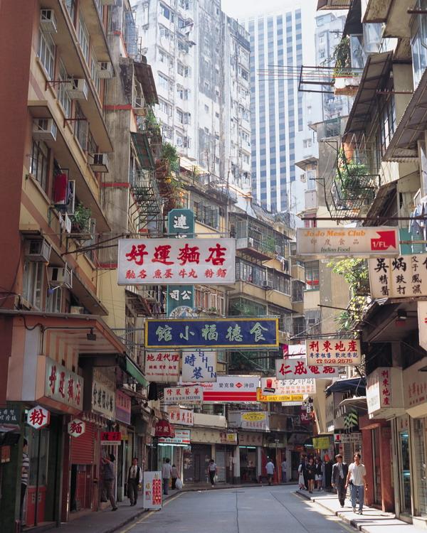 香港图、建筑图片,Architecture,Hong Kong