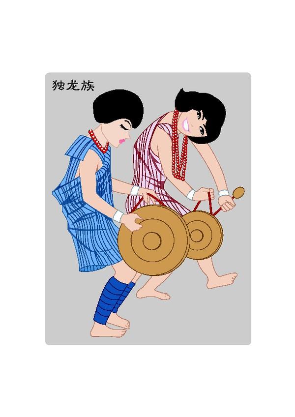 中国五十六个民族图片 中国传统图 乐器 锣鼓 独龙族 ,中国传统,中国
