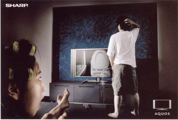 汽车家电 广告 图片 广告 图 家庭影院 电器 家电高清图片