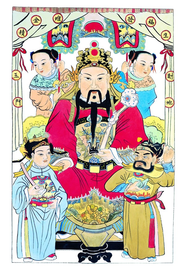 中国民间门神大全 - 吝啬鬼 - vip999sw 的博客