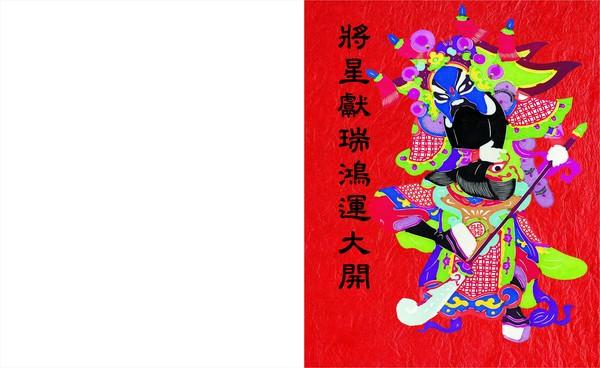 中国民间门神大全  - 潇洒走一回 - 潇洒走一回的Blog