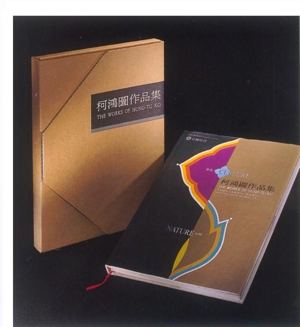 中外书籍装帧设计图,书籍装帧设计图片 (600x655)-书籍装帧设计