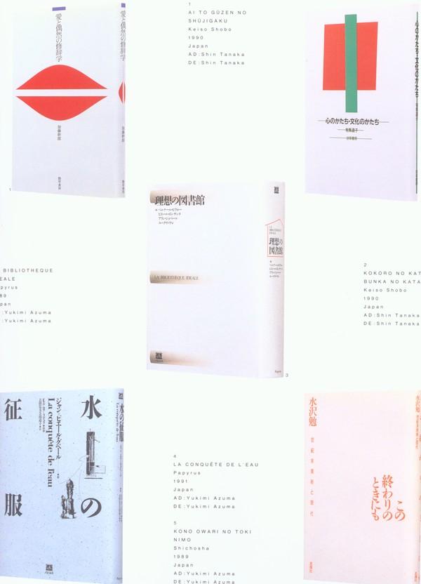 国际书籍装帧设计图片