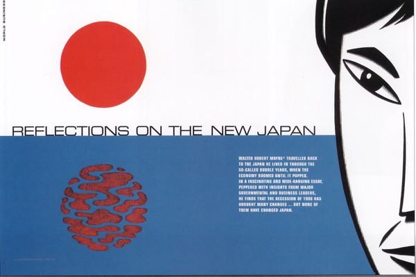 斜眼 japan 版式设计之图片版面-书籍装帧设计-书籍装帧设计,版式设计