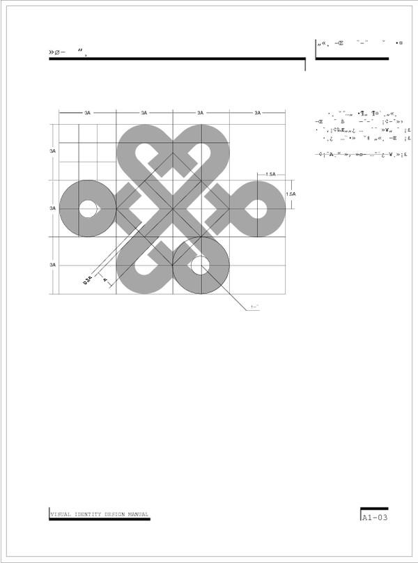 中国联通图片 整套vi矢量素材图 标志 联通 中国结 贯穿 联系 ,整套vi