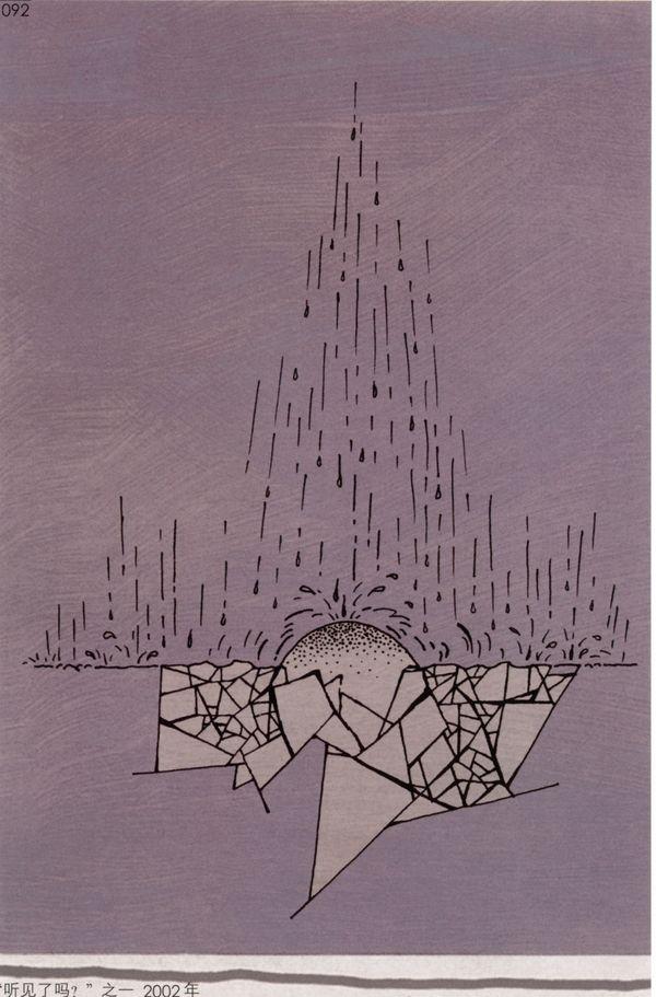 雨滴桌面罪恶王冠