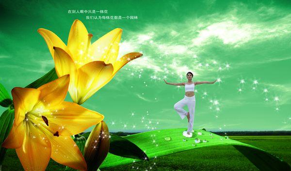 5502,寒露时节......(原创) - 春风化雨 - 诗人-春风化雨的博客