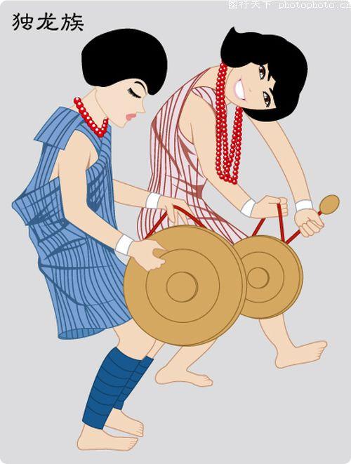 中国五十六个民族图片 时尚矢量插画图 独龙族 女孩 乐器,时尚矢量