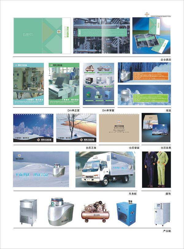 化学 化工图片 行业平面模板图 汽车 工人 器材高清图片