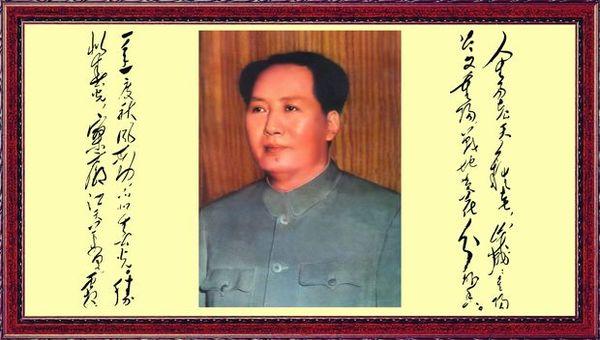 毛主席 头像 提 毛泽东-中国古典画-中国古典画,毛泽东 毛主席 头像 提 毛泽东-中国古典画-