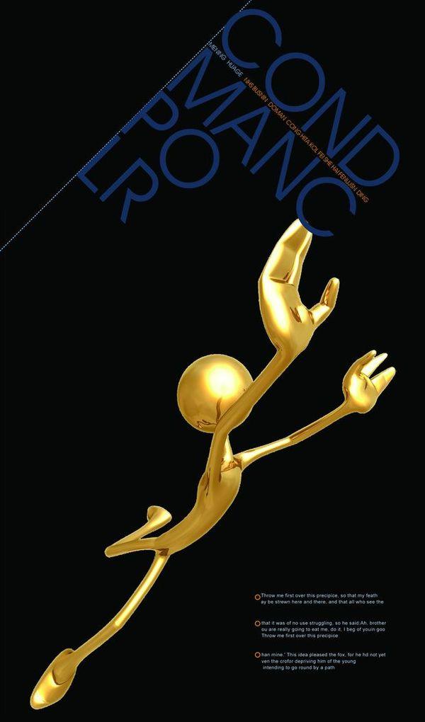 艺术欣赏图片 版式设计图 飞翔 跳跃 金色,版式设计,艺术欣...