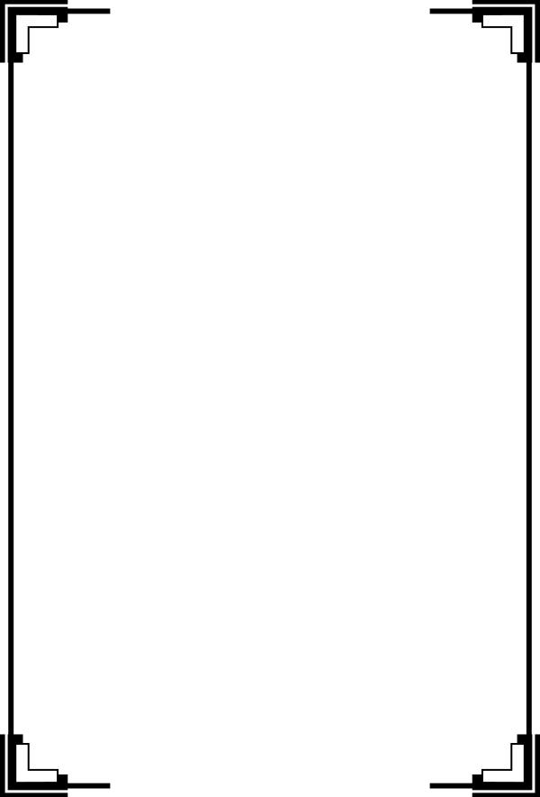 边框图片,可爱简单边框图片大全,_简单边框图片大全