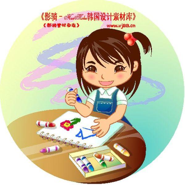 学生学习图片-人物图 画画