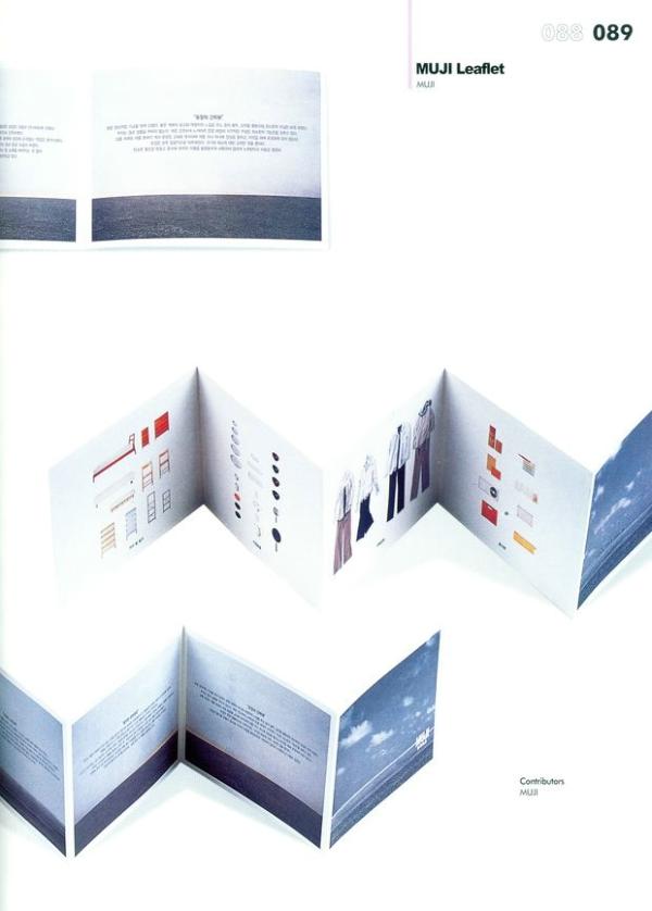 宣传册和目录设计-2008全球广告年鉴-2008全球广告年鉴,宣传册和目录图片