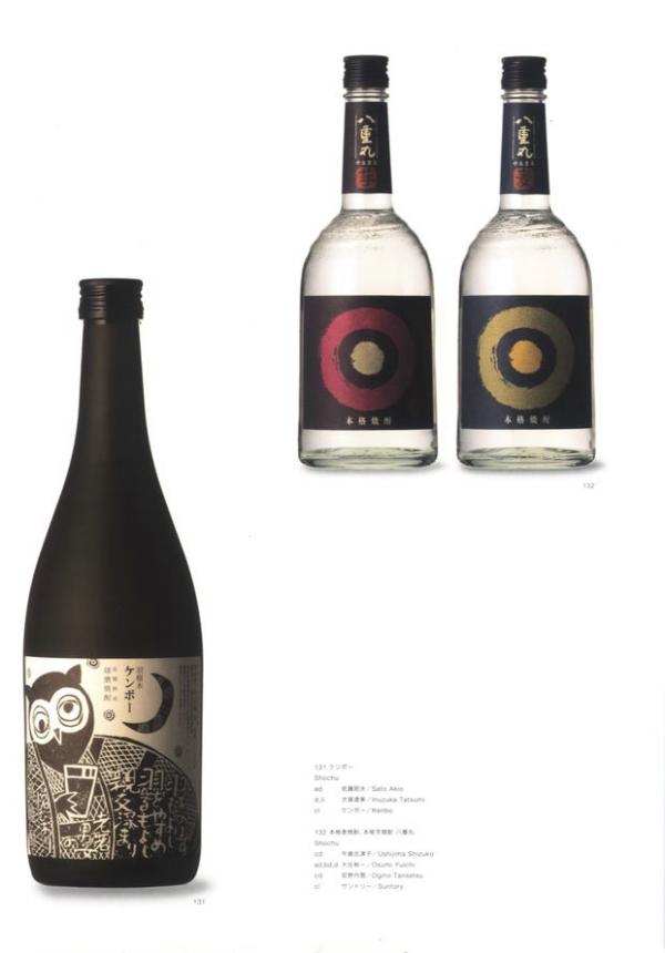 白酒 长城 法国 干红 干红葡萄酒 红酒 进口 酒 拉菲 葡萄酒 网 张裕图片