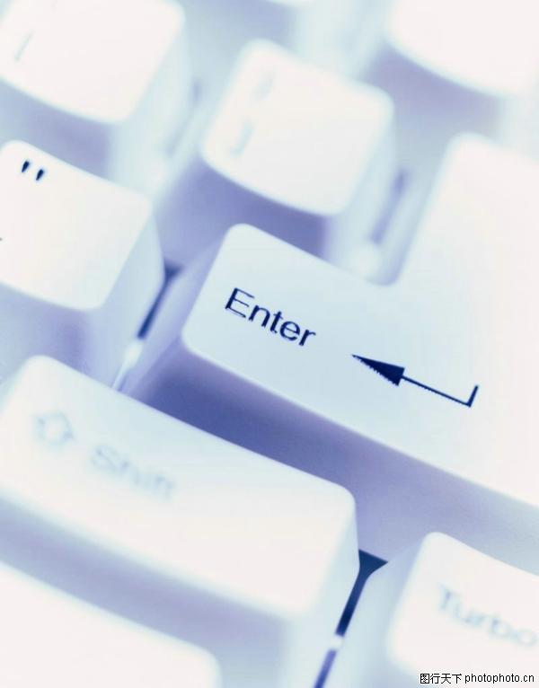 键盘按键性价比 笔记本电脑键盘按键质量好推